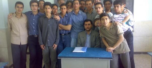 کلاس سوم ریاضی با دبیر ریاضی، آقای ناصر عصاری