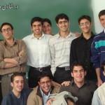 کلاس سوم ریاضی با آقای ناصر عصاری، دبیر ریاضی