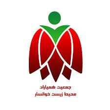 Hamyaran