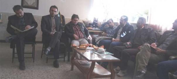 Meeting01-01