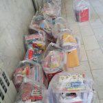 بسته هاي نهايي