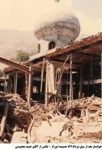 خوانسار بعد از سیل مرداد66: حسینیه دوراه - عکس از آقای حمید معصومی