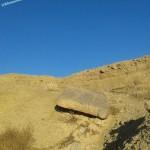 تپه رحمت آباد خوانسار - یک لنگه از در قلعه باقی مانده